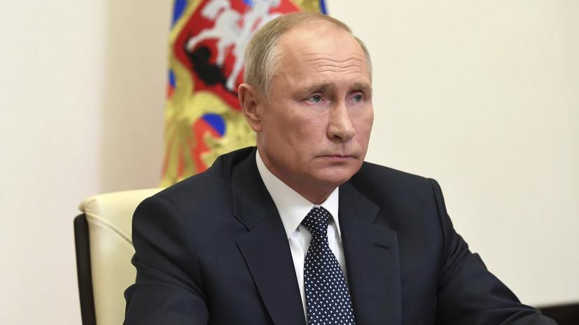 Путин утвердил проведение в России Года науки и технологий