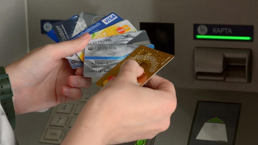 Эксперты прокомментировали ситуацию с лимитом на снятие наличности с карт