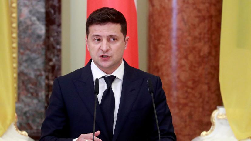 Зеленский ответил на вопрос о возможности «нападения» России на Украину