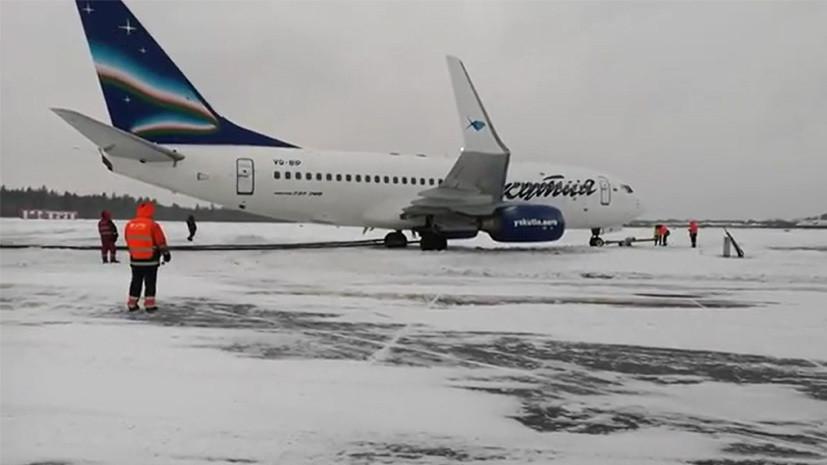 Пассажиры самолёта «Якутия» рассказали подробности инцидента