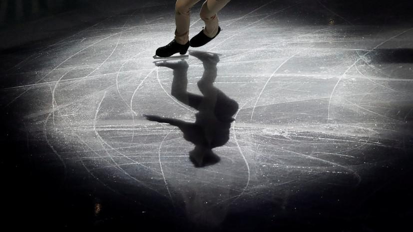 Коляда стал трёхкратным чемпионом России по фигурному катанию