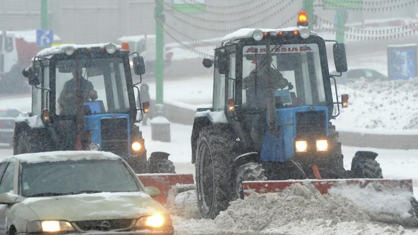 Более 2600 рабочих задействованы в уборке дорог Подмосковья из-за снегопада