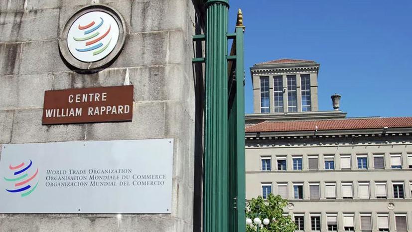 Торгпред России в Швейцарии рассказала о товарообороте между странами