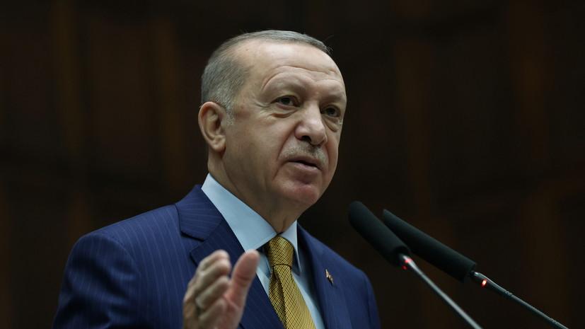 Эрдоган назвал неприемлемой политику Израиля в отношении палестинцев
