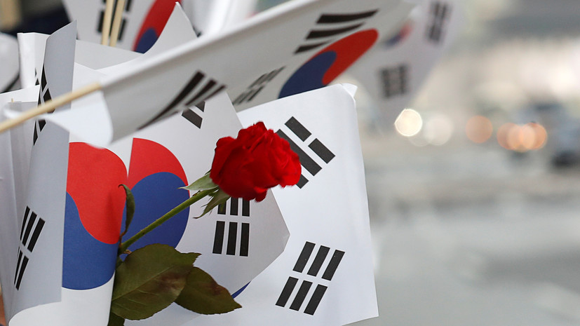 Визит делегации Госдумы в Южную Корею перенесли