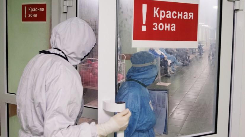 В Калининградской области заявили о крайне сложной ситуации с COVID-19