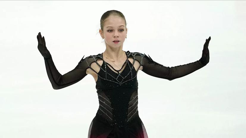 Трусова довольна своим выступлением в короткой программе на чемпионате России