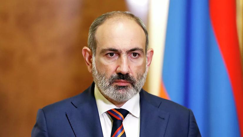 Пашинян заявил о готовности уйти в отставку по решению народа