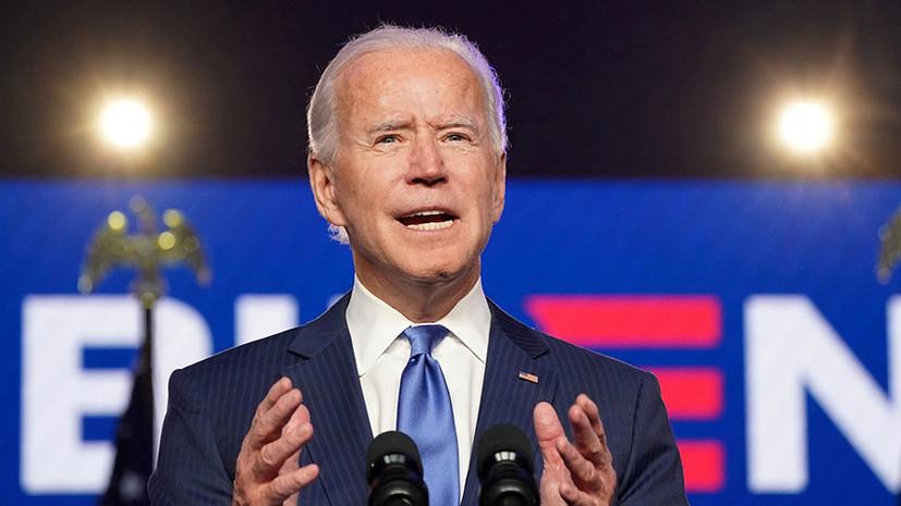 Обещал не превращать президентство в «третий срок Обамы»: что может измениться с приходом Байдена в Белый дом