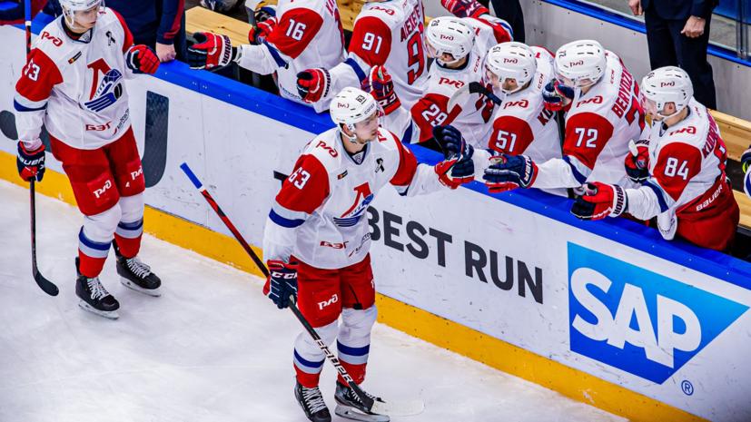 «Локомотив» победил «Сочи» в матче КХЛ