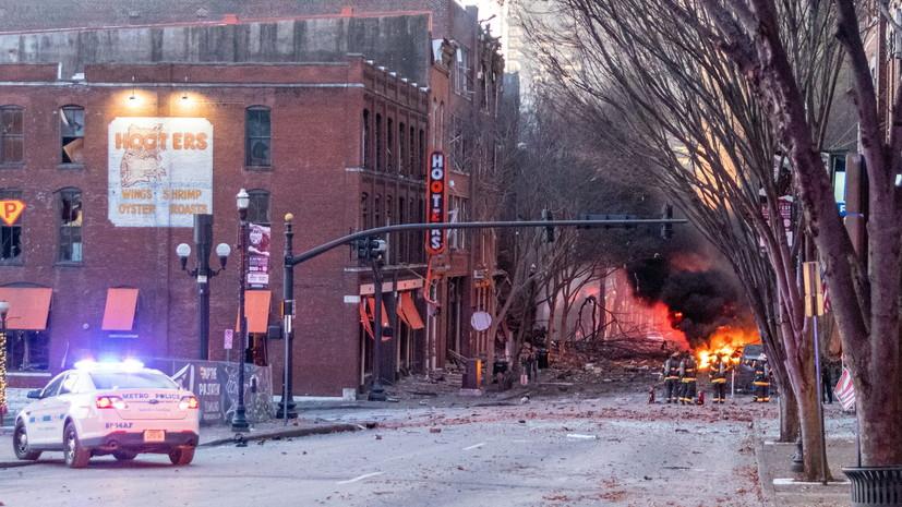 В полиции США сообщили подробности взрыва автомобиля в Нэшвилле