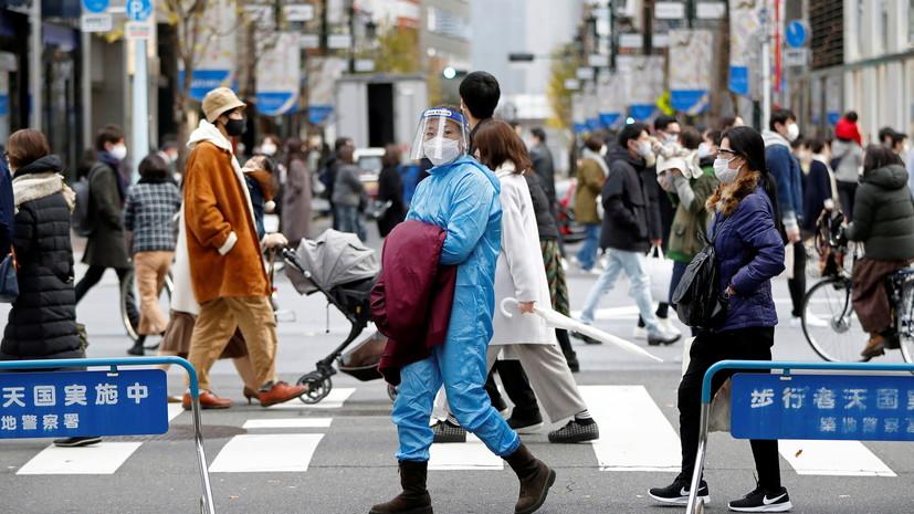В Японии обнаружили ранее выявленный в Британии штамм коронавируса