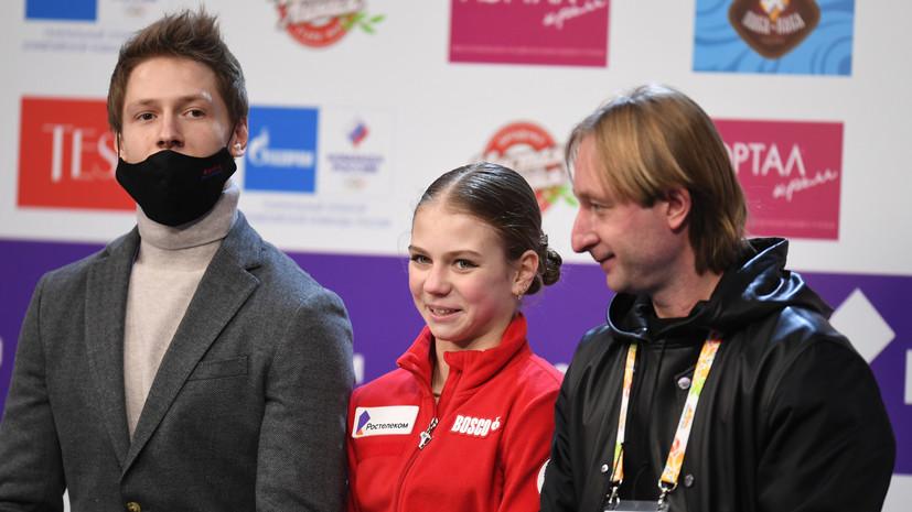 Плющенко раскритиковал судейство на ЧР по фигурному катанию