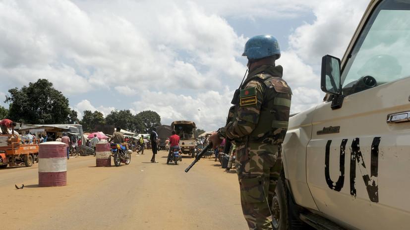 Три миротворца ООН погибли в ЦАР