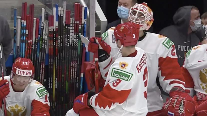 Россия пропустила в меньшинстве в матче с США на МЧМ-2021 по хоккею
