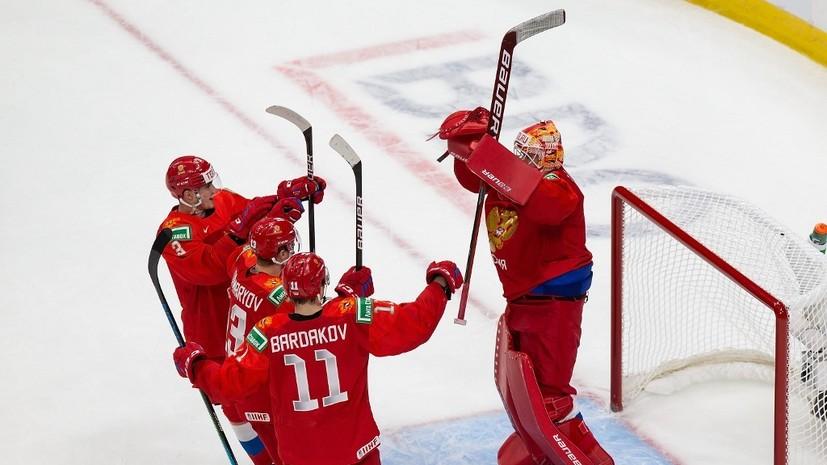 Удачный старт: сборная России победила команду США на МЧМ-2021 по хоккею