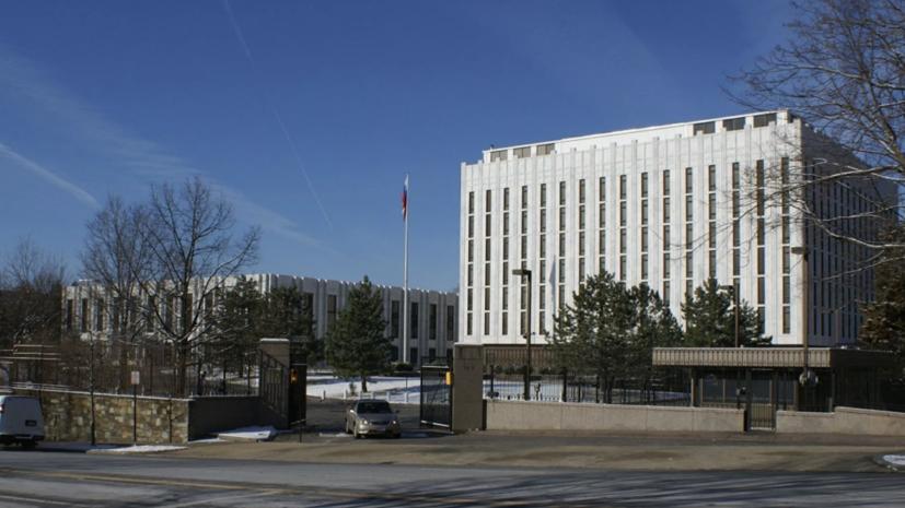 """Российское посольство заявило, что США инициировали """"визовую войну"""""""