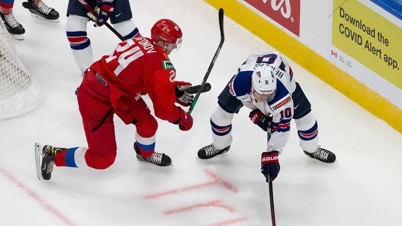 Ротенберг заявил, что сборная проявила русский характер в матче с американцами на МЧМ