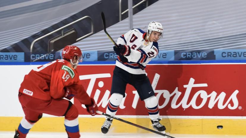 Сафонов посетовал на расслабленность россиян в концовке матча с американцами на МЧМ