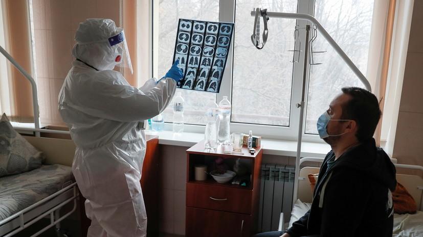 На Украине за сутки зафиксировано 7709 новых случаев коронавируса