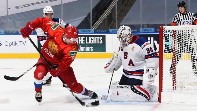 Фомичёв выделил реализацию моментов и игру сборной России в защите на МЧМ