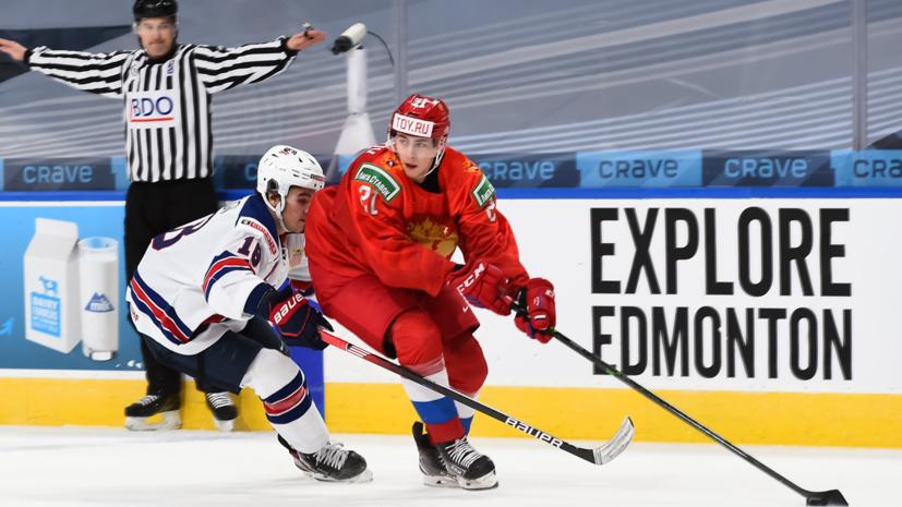 Фетисов не видит смысла обольщаться игрой сборной России на МЧМ