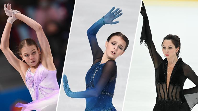 «Застолбить место в сборной»: почему победа любой из одиночниц на чемпионате России станет больше чем триумфом