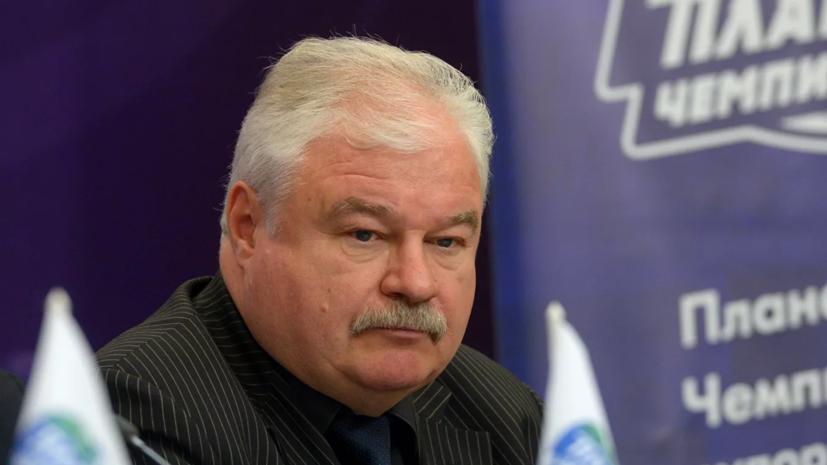 Плющев отметил, что сборная России провела хороший матч с США на МЧМ-2021