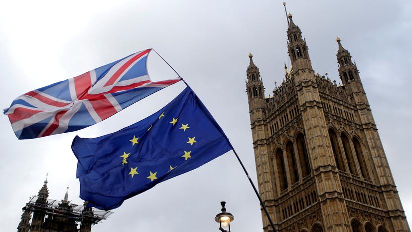 ЕК опубликовала проект торгового соглашения с Великобританией