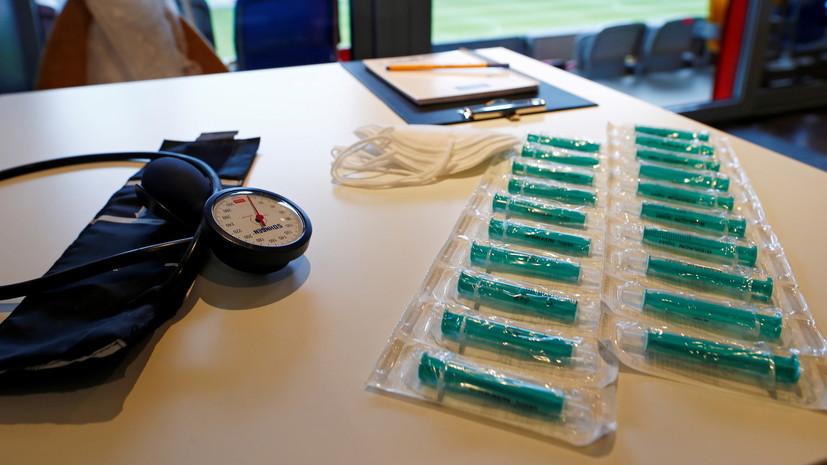 В ФРГ назвали старт вакцинации «великим днем» в борьбе с пандемией