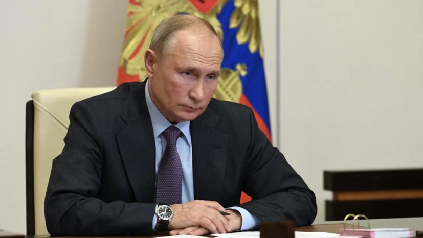 Путин выразил соболезнования в связи со смертью разведчика Блейка