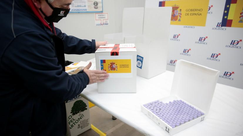 В Испанию доставили первую партию вакцины Pfizer
