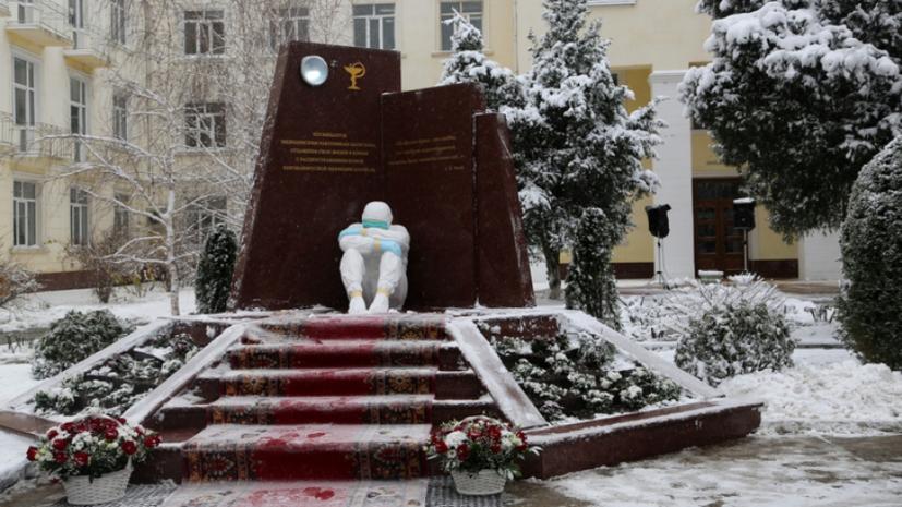 В Дагестане открыли памятник умершим от коронавируса медикам