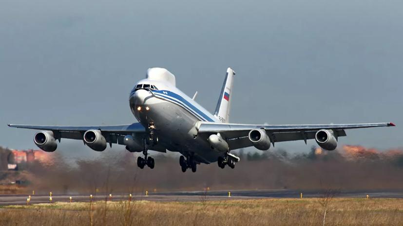 В ОАК рассказали об украденном с «самолёта Судного дня» оборудовании