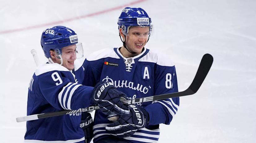 Шайба Шипачёва в овертайме принесла «Динамо» победу над СКА в матче КХЛ