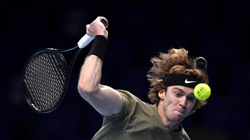 Рублёв заявил, что перенос старта Australian Open не отразился на его подготовке к сезону