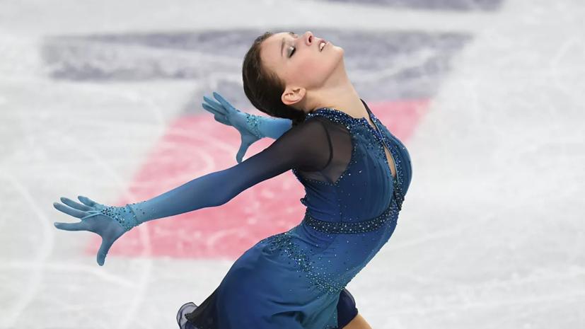 Щербакова стала трёхкратной чемпионкой России по фигурному катанию