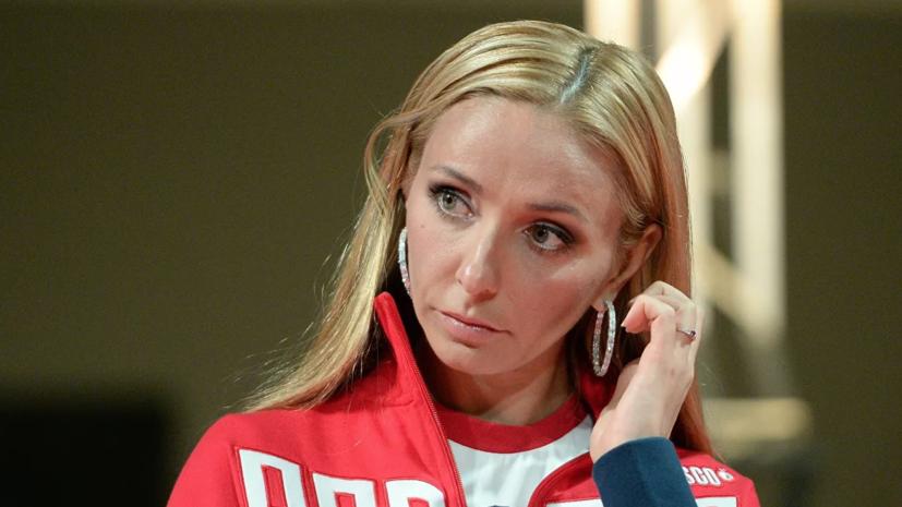 Навка призналась, что не смотрит чемпионат России по фигурному катанию