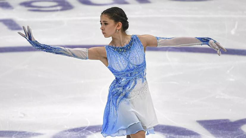 Валиева: меня не тревожит, как катаются соперницы