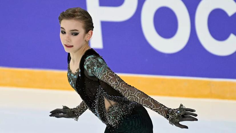 Усачёва призналась, что ей было сложно выступать после лидеров на чемпионате России