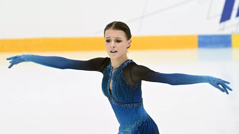 Щербакова призналась, что её тревожило самочувствие перед произвольной программой на ЧР