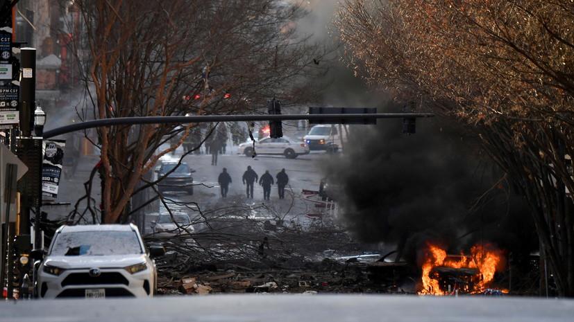 CBS: установлена личность связанного со взрывом фургона в Нэшвилле человека