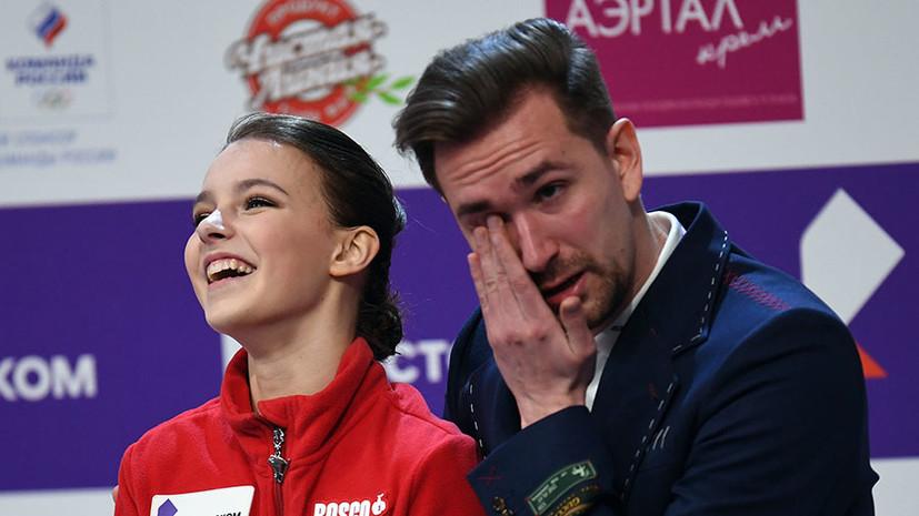 Третье золото подряд: Щербакова выиграла чемпионат России по фигурному катанию с неофициальными рекордами мира