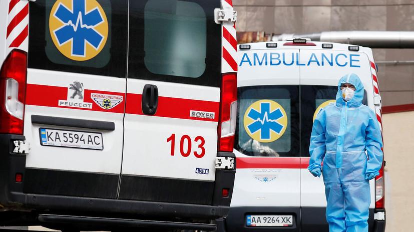 На Украине за сутки зафиксировали 6113 новых случаев коронавируса