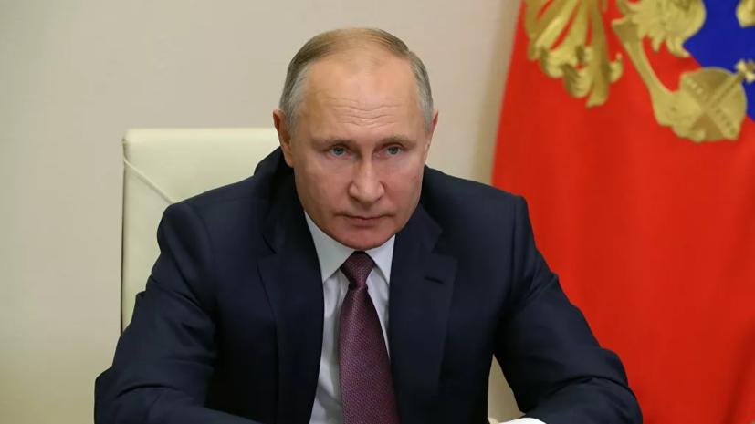 Путин поздравил сотрудников МЧС с Днём спасателя