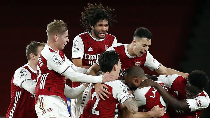 Неожиданный успех «Арсенала» в лондонском дерби и упущенная победа МЮ в Лестере: как в АПЛ стартовал Boxing Day