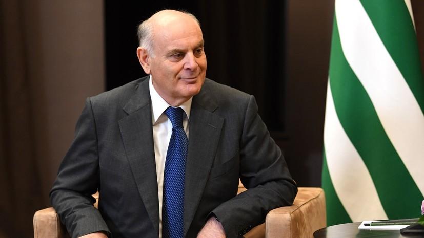 Президент Абхазии заболел коронавирусом
