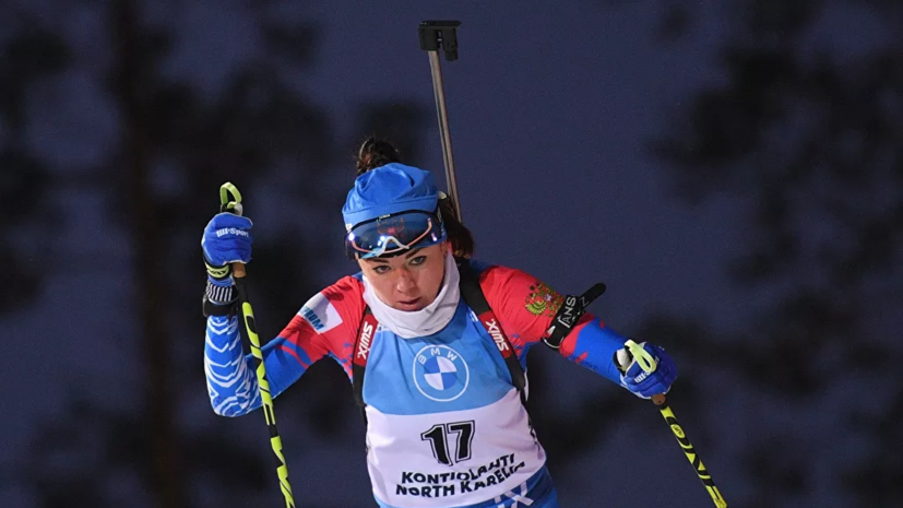 Биатлонистки Куклина, Гербулова и Носкова вошли в состав сборной России на январские этапы КМ