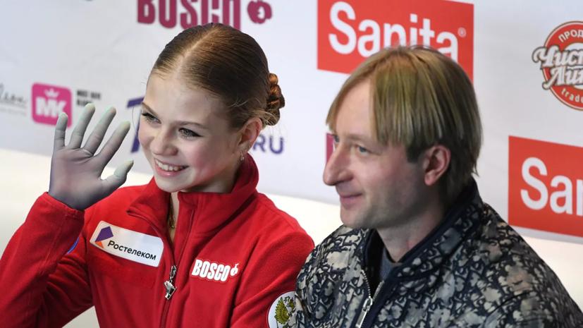 Плющенко не считает поражением третье место Трусовой на чемпионате России