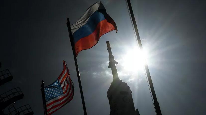 В Минобороны России допустили изменение позиции США по СНВ-III